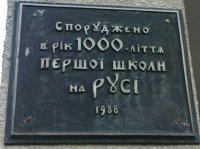 В Корчуватській стороні, на березі Дніпра