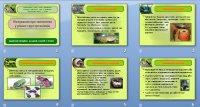 Презентація «Піклування про потомство у різних груп організмів»