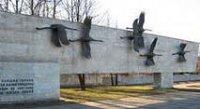 Пам'ятники птахам